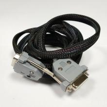 Cable 15v nuevo